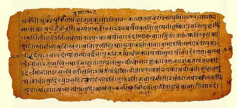 प्राचीन भारतीय इतिहास के साहित्यिक स्रोत में वेदो का बहुत बड़ा योगदान है