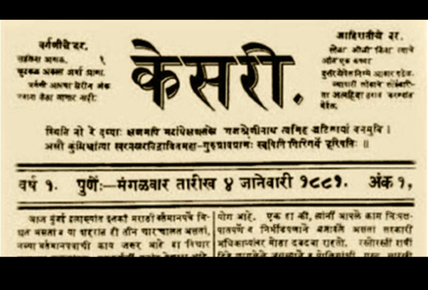 Vernacular Press Act, 1878 was enacted to curtail the freedom of Indian press & limit the expression of criticism towards British policies