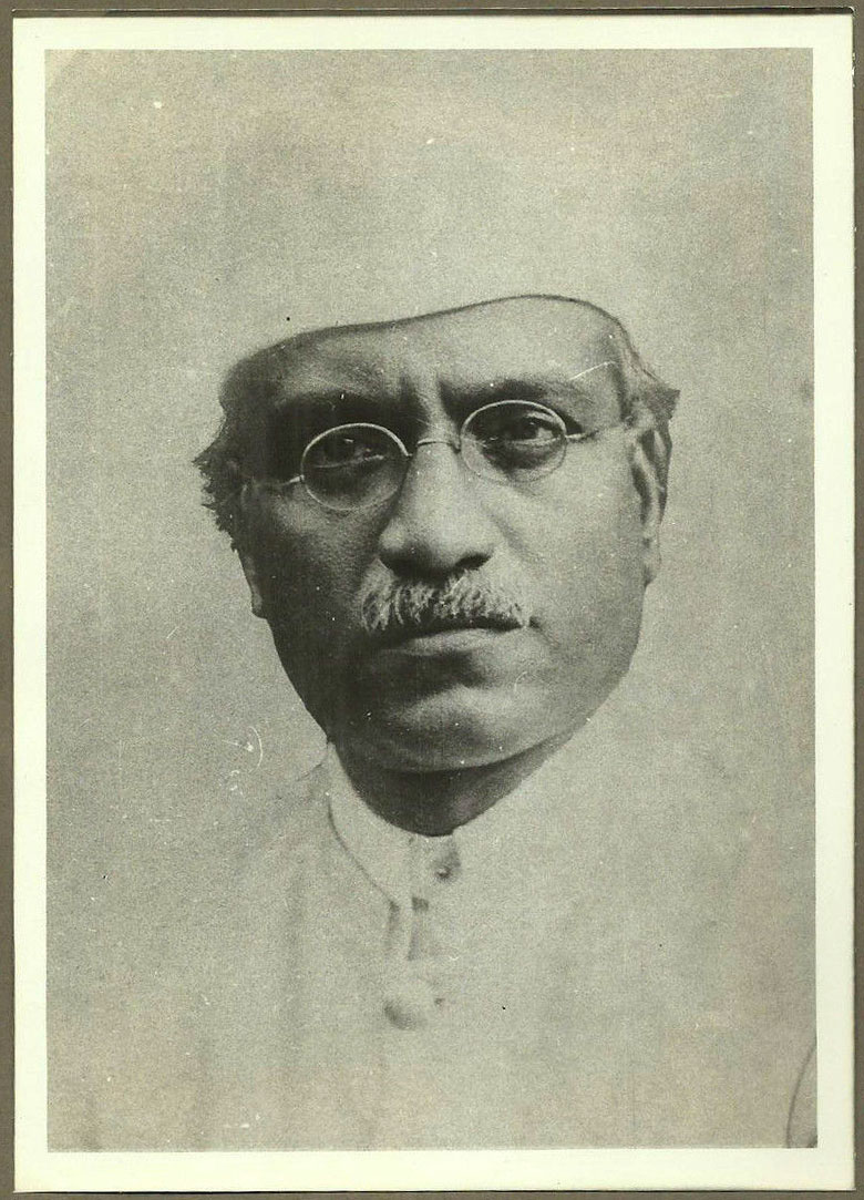 Makund Ramrao Jayakar was the first Vice-Chancellor of the University of Poona. He was a famous lawyer, scholar, and politician.