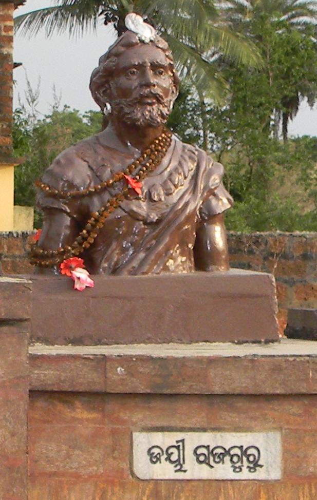 Jayakrushna Rajaguru Mohapatra, also known as Jayi Rajaguru, was a prominent figure of the Indian Independence Movement in Odisha.