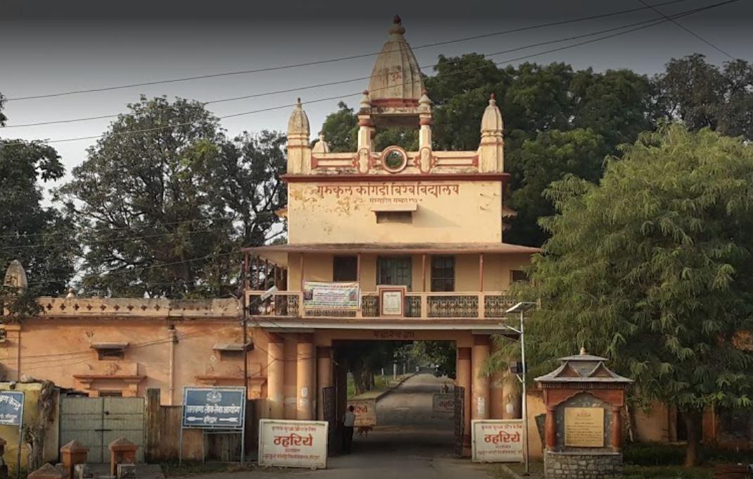 Gurukula Kangri University founded on 4 March 1902 by the Arya Samaj sannyasi Swami Shraddhanand, follower of Dayananda Saraswati.